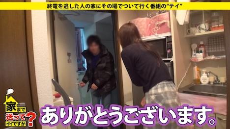 【ドキュメンTV】家まで送ってイイですか? case 47 みゆさん 24歳 マッサージ師 22