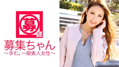 【ARA】美人歯科助手さくらちゃん再び参上! さくら 22歳 歯科助手 1