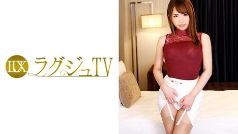 【ラグジュTV】ラグジュTV 592 林瑠美 27歳 ツアープランナー 1