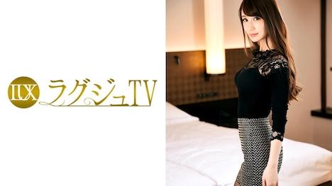 【ラグジュTV】ラグジュTV 593 美月 31歳 ファッション雑誌編集 1