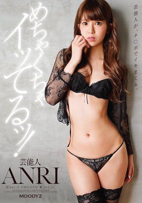【新作】芸能人 ANRI めちゃくちゃイッてるッ! 1