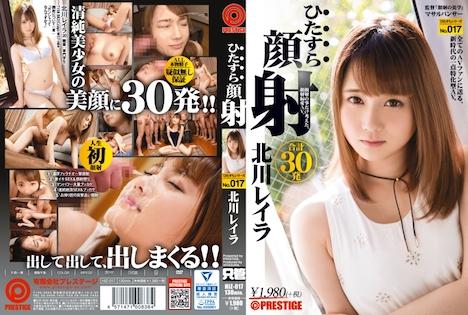 【新作】ひたすら顔射 北川レイラ ひたすらシリーズ No 017 11