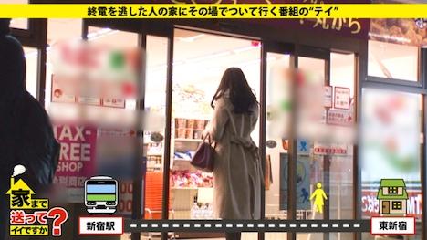 【ドキュメンTV】家まで送ってイイですか? case 48 やすこさん 25歳 美容部員 3