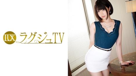 【ラグジュTV】ラグジュTV 595 堀内佳苗 24歳 塾講師 1