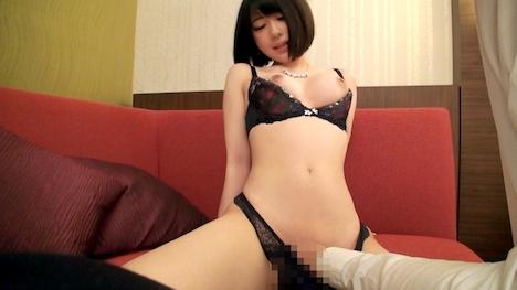 【ラグジュTV】ラグジュTV 595 堀内佳苗 24歳 塾講師 7