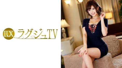 【ラグジュTV】ラグジュTV 600 桜 26歳 ダンス講師 1