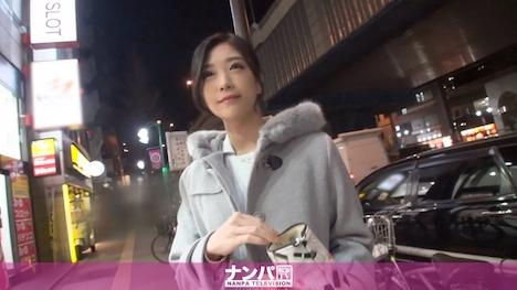 【ナンパTV】【ガチ中出し】マジ軟派、初撮。 16 in 笹塚 京花 23歳 看護師 1