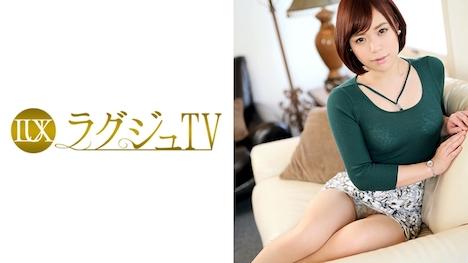 【ラグジュTV】ラグジュTV 612 白河亜麻音 27歳 シェフ 1