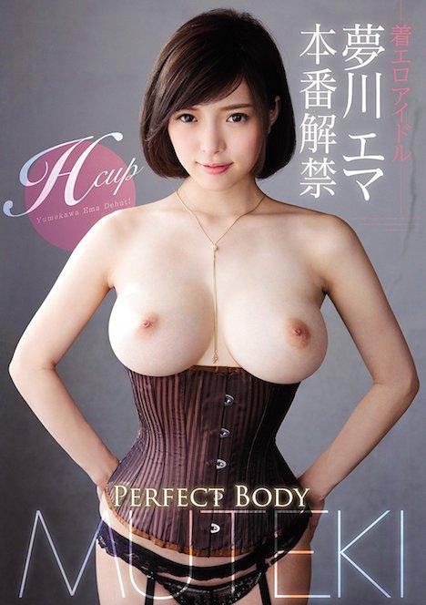 【新作】PERFECT BODY 着エロアイドル夢川エマ本番解禁 1