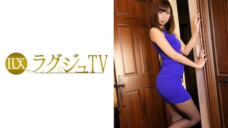 【ラグジュTV】ラグジュTV 615 二宮梓 26歳 現役モデル 1