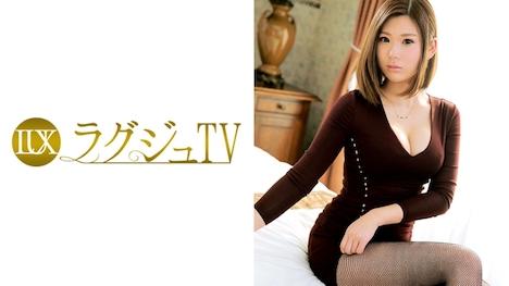 【ラグジュTV】ラグジュTV 616 麻生マリ 24歳 輸入車ディーラー 1