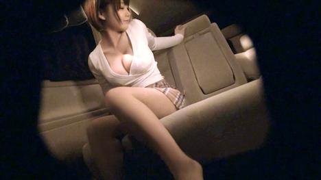 【ARA】【きゃりー○みゅ○みゅ】に似てると言われる19歳Gカップ女子大生みみちゃん参上! みみ 19歳 大学生 4