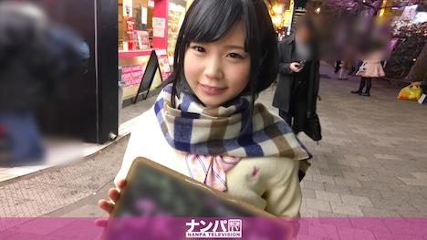 【ナンパTV】コスプレカフェナンパ 21 in 秋葉原 あい 21歳 コスプレカフェ店員 1