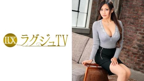 【ラグジュTV】ラグジュTV 626 平玲奈 28歳 空港受付 1