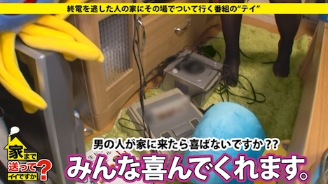 【ドキュメンTV】家まで送ってイイですか? case 53 りょうさん 25歳 売れないキャバクラ嬢 4