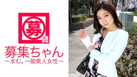 【ARA】秘書検定1級のキャリアウーマンみきちゃん参上! みき 24歳 秘書(商社勤務) 1