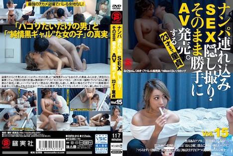 【新作】ナンパ連れ込みSEX隠し撮り・そのまま勝手にAV発売。する23才まで童貞 Vol 15 なるせみらい 11