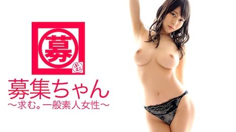 【ARA】スタイル抜群Fカップの9頭身イベントコンパニオンりんちゃん参上! りん 21歳 イベントコンパニオン 1