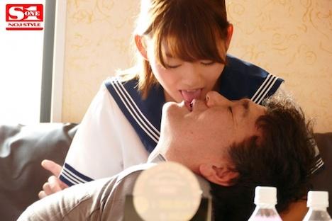 【新作】JKお散歩 高千穂すず 7