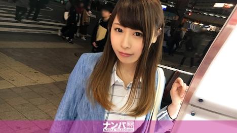 【ナンパTV】マジ軟派、初撮。 816 in 高田馬場 えりか 19歳 大学生 1