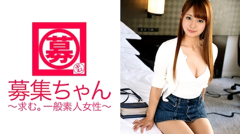 【ARA】バイト辞めて金欠のめちゃカワ女子大生みりちゃん参上! みり 19歳 大学生 1