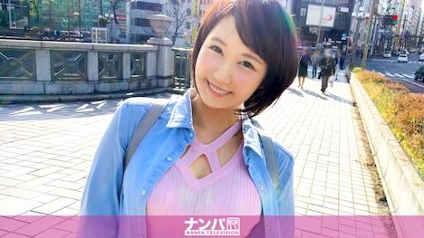 【ナンパTV】マジ軟派、初撮。 819 in 四ツ谷 まこ 21歳 体操教室インストラクター 1