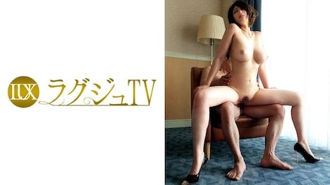 【ラグジュTV】ラグジュTV 654 白川耀子 32歳 洋菓子店経営 21