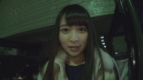 【俺の素人】ゆら 19歳 女子大生 2