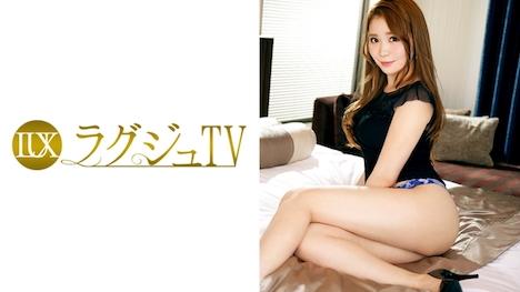 【ラグジュTV】ラグジュTV 658 菊池亜季 26歳 ダンサー 1