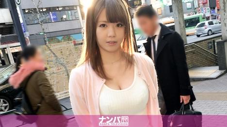 【ナンパTV】マジ軟派、初撮。 824 in 新橋 あすか 24歳 SMバー勤務 1