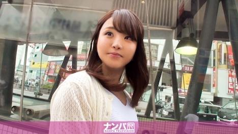 【ナンパTV】マジ軟派、初撮。 839 in 渋谷 ひめか 20歳 アパレルのプレス 1