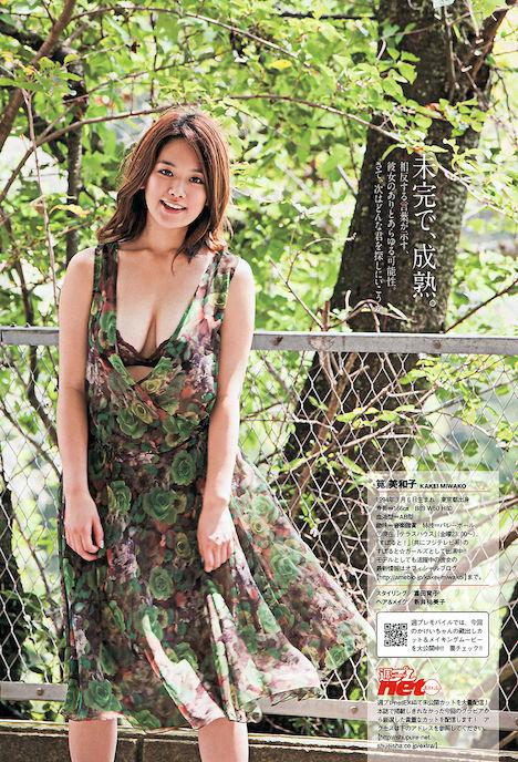 筧美和子のヌード 77-2
