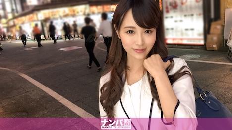 【ナンパTV】マジ軟派、初撮。 842 in 新宿 ななせ 25歳 教師 1