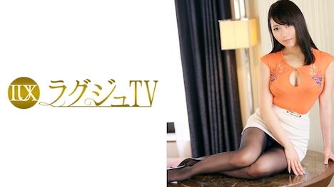 【ラグジュTV】ラグジュTV 682 松尾翼 28歳 司書 1