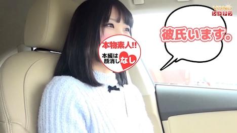【VOND】専門学校生 YUMI 18歳 2
