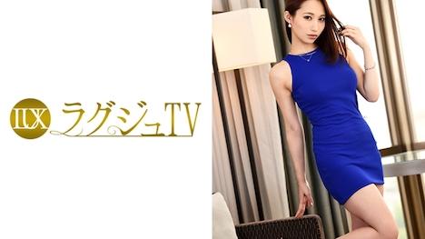 【ラグジュTV】ラグジュTV 684 早川美緒 23歳 バレエ講師 1