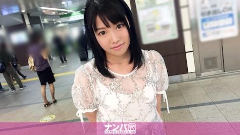【ナンパTV】マジ軟派、初撮。 843 in 五反田 あん 20歳 専門学生 1