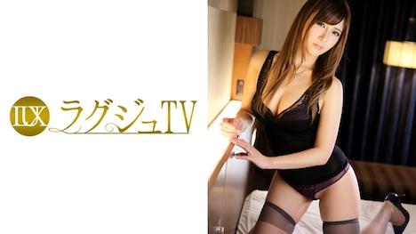 【ラグジュTV】ラグジュTV 687 藍川ひろ 32歳 ウエディングプランナー 1