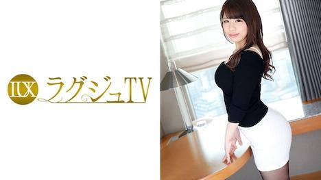 【ラグジュTV】ラグジュTV 696 瀬川夕貴 24歳 旅行会社勤務 1