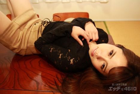 【エッチな4610】おじさんにハメ倒されちゃった! 三原雅 21歳