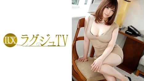 【ラグジュTV】ラグジュTV 701 鳴田美玲 25歳 ツアーコンダクター 1