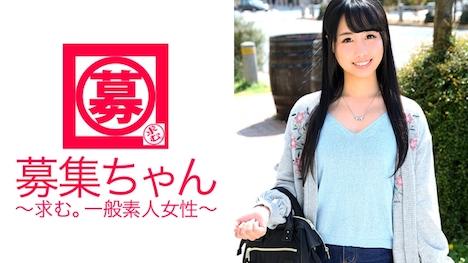 【ARA】19歳で経験人数400人!地元でモンスターと呼ばれるヤリマン美少女るいちゃん参上! 瑠依 19歳 フリーター 1