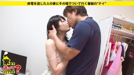 【ドキュメンTV】家まで送ってイイですか? case 63 あみさん 23歳 あるキャラクターの中の人メイドカフェ(掛け持ち) 13