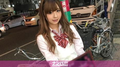 【ナンパTV】コスプレカフェナンパ 24 in 笹塚 このみ 20歳 コスプレバー 1