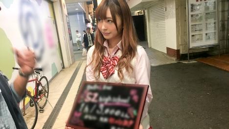 【ナンパTV】コスプレカフェナンパ 24 in 笹塚 このみ 20歳 コスプレバー 2