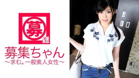 【ARA】23歳で専業主婦の若妻まいりちゃん参上! まいり 23歳 専業主婦 1