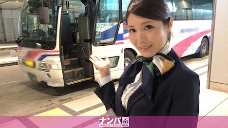【ナンパTV】マジ軟派、初撮。 864 えみり 26歳 外国人客向け観光案内 1
