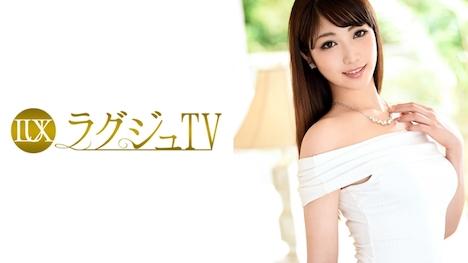 【ラグジュTV】ラグジュTV 714 夢乃美奈 25歳 テレビ局の受付嬢 1