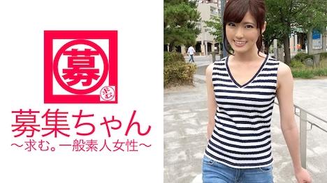【ARA】カーディーラーの美人受付嬢さらちゃん参上! さら 25歳 カーディーラー受付 1