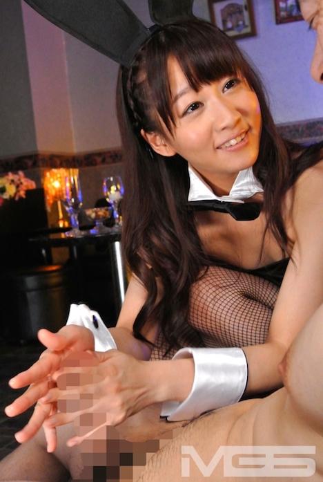 萌えコスでえっちしよっ♪ 篠宮ゆり